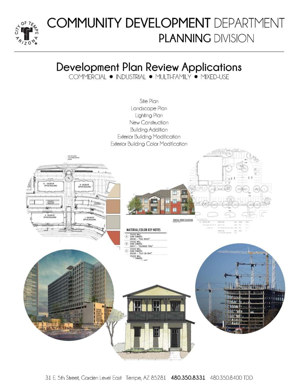 Development Plan Review Cover Sheet
