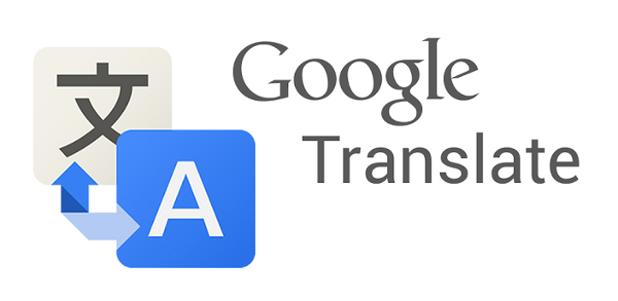 google-translate-logo