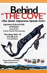 the cove film SMALL 2