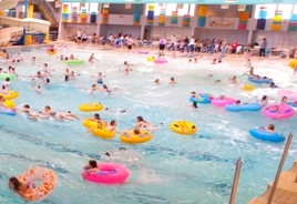 Wave Pool overview